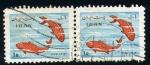 Stamps Asia - Iran -  carpas