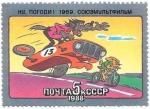 Sellos de Europa - Rusia -  Dibujos infantiles