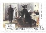 Sellos de Europa - Rusia -  pintura