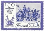 Sellos de Europa - Rusia -  personajes