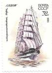 Sellos de Europa - Rusia -  velero