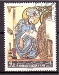 Stamps Yemen -  serie- Pinturas asiaticas- El escriba