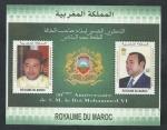 Sellos del Mundo : Africa : Marruecos : 50 Anive.S.M.Mohamed  VI