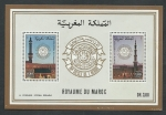 Stamps Morocco -  XV Siglos de la Hegira