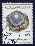 Sellos del Mundo : Africa : Marruecos : Agata  Mineral