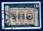 Sellos del Mundo : Africa : Marruecos : 100 Anive.Union postal