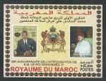 Sellos del Mundo : Africa : Marruecos : 1 er.Anive.intronisacion S.M.Mohamed   VI