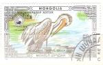 Sellos del Mundo : Asia : Mongolia : belecevus crispus RESERVADOS