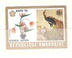 Stamps : Africa : Rwanda :  pavo real RESERVADO