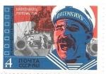 Sellos de Europa - Rusia -  cine soviético