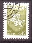 Sellos del Mundo : Europa : Bielorrusia : Escudo Nacional