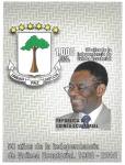 Sellos del Mundo : Africa : Guinea_Ecuatorial : 50 aniversario independencia