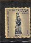 Stamps : Europe : Spain :  VII centenario Reconquista Jerez (41)