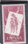 Stamps : Europe : Spain :  Pro-infancia hungara (41)