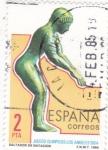 Sellos del Mundo : Europa : España : Juegos Olímpicos de los Angeles (41)