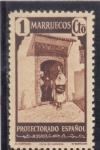 Sellos del Mundo : Africa : Marruecos : cartero