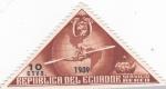 sello : America : Ecuador : descubrimientos