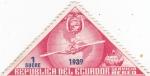 de America - Ecuador -  descubrimientos