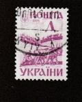 Stamps : Europe : Ukraine :  Arado