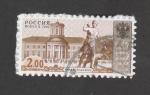 Stamps : Europe : Russia :  Palacio