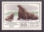 Stamps of the world : Russia :  serie- Fauna salvaje