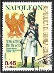 Sellos del Mundo : Africa : Guinea_Ecuatorial : Uniformes militares