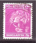 Sellos del Mundo : Asia : Bangladesh : Tigre