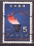 Sellos del Mundo : Asia : Japón : TOKIO'64