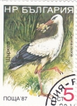 Stamps Bulgaria -  ave