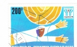 Stamps : Africa : Central_African_Republic :  MUNDIAL ARGENTINA 78