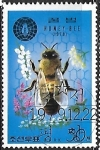 Stamps : Asia : North_Korea :  Abeja