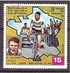 Stamps Equatorial Guinea -  TOUR'72