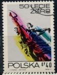 Sellos del Mundo : Europa : Polonia : POLONIA_SCOTT 1954 $0.25