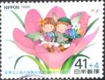 Stamps : Asia : Japan :  Scott#B45 intercambio, 0,45 usd, 41+4 yenes 1990