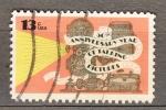 Stamps : America : United_States :  Aniv.Cinema