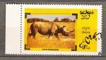 Sellos del Mundo : Asia : Omán : Rinoceronte
