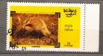 Stamps : Asia : Oman :  O.Horniguero