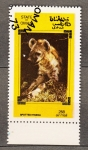 Stamps : Asia : Oman :  Hiena