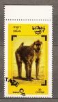 Sellos de Asia - Omán -  Baboon