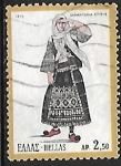 Stamps : Europe : Greece :  Trajes tipicos