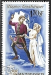 Stamps : Europe : Hungary :  Opera - Tannhäuser by Wagner