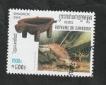 Sellos de Asia - Camboya -  1699 - Tortuga