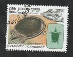 Sellos de Asia - Camboya -  1558 - Tortuga