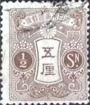 Sellos de Asia - Japón -  Scott#127 intercambio, 0,20 usd, 0,5 sen 1927
