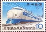 Sellos del Mundo : Asia : Japón : Scott#827 crf intercambio, 0,20 usd, 10 yen 1964