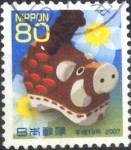 Sellos de Asia - Japón -  Scott#2972 intercambio, 1,00 usd, 80 yen 2007