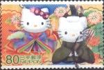 Stamps Japan -  Scott#3049a intercambio 1,10 usd, 80 yen 2008
