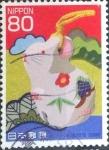 Sellos de Asia - Japón -  Scott#3015b intercambio 0,55 usd, 80 yen 2008