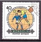 Stamps Mongolia -  serie- Campeones Copa mundial de fútbol