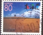 de Asia - Japón -  Scott#Z314 intercambio 0,75 usd, 80 yen 1999